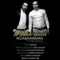 Reza-Nariman-Khaile-Man-Ft-Arsham-2s3