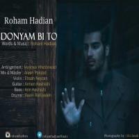 Roham-Hadian-Donyam-Bi-To