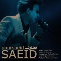Saeid-Poursaeid-Ghezavat