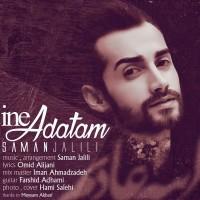 Saman-Jalili-Ine-Adatam