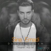 Sina-Emadi-Dooset-Daram