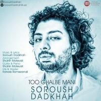 Soroush-Dadkhah-Too-Ghalbe-Mani