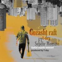 T-Dey-Gozasht-Raft-Ft-Sepehr-Mousavi