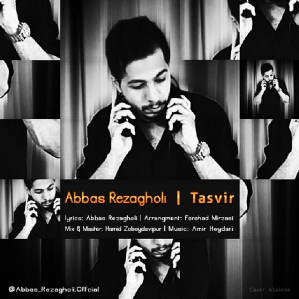 Abbas Rezagholi - Tasvir