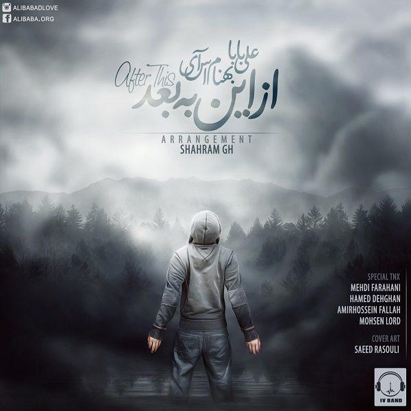 Ali Baba - Az In Be Baad (Ft Behnam Si)