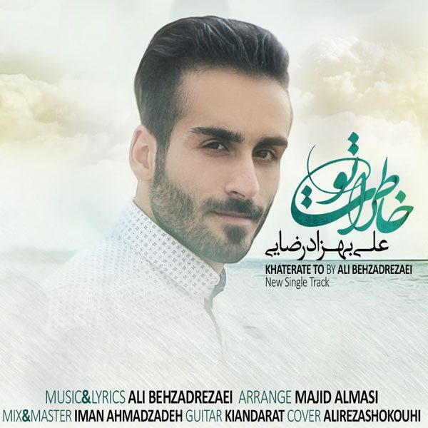 Ali Behzadrezaei - Khaterate To