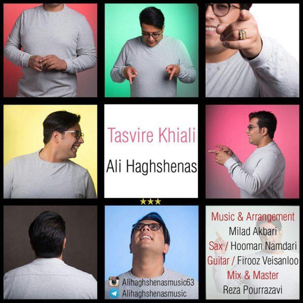 Ali Haghshenas - Tasvire Khiali