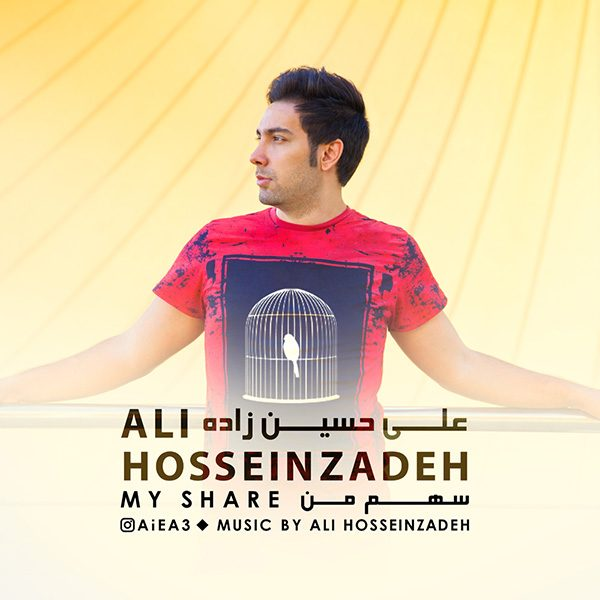 Ali Hosseinzadeh - Sahme Man
