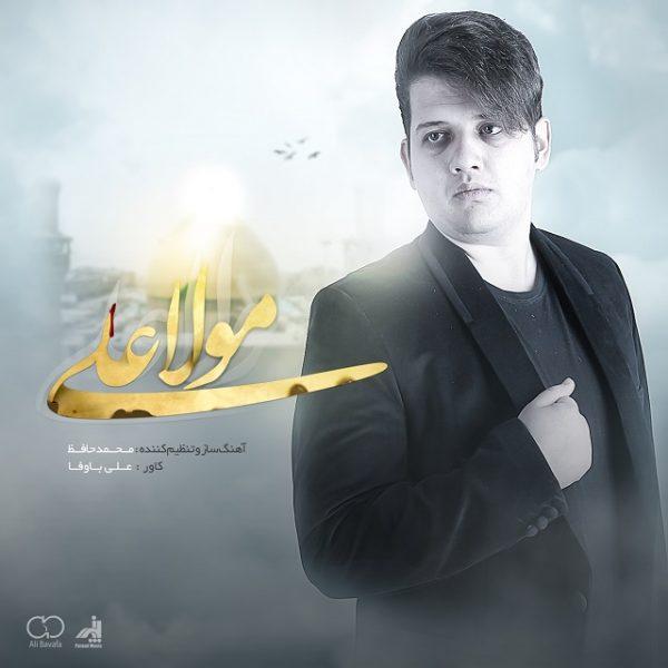 Ali Mortazavi - Mola Ali