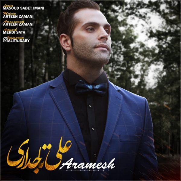 Ali Tajdary - Aramesh