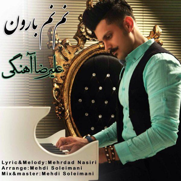 Alireza Ahangi - Nam Name Baroon