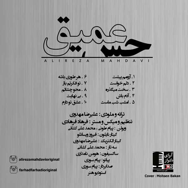 Alireza Mahdavi - To Fekretam Baz