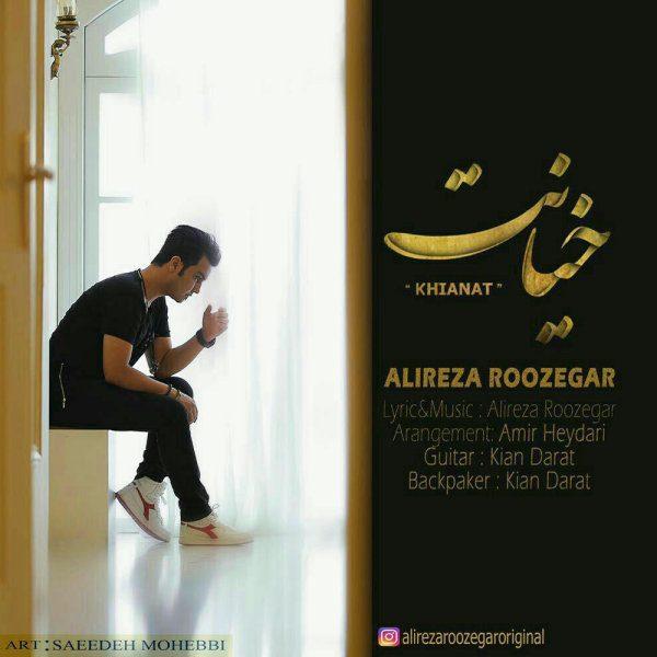 Alireza Roozegar - Khianat