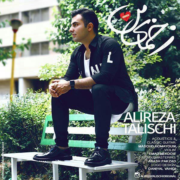 Alireza Talischi - Zakhmaye Man