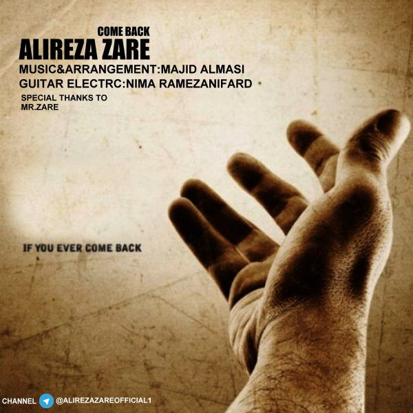 Alireza Zare - Bargard