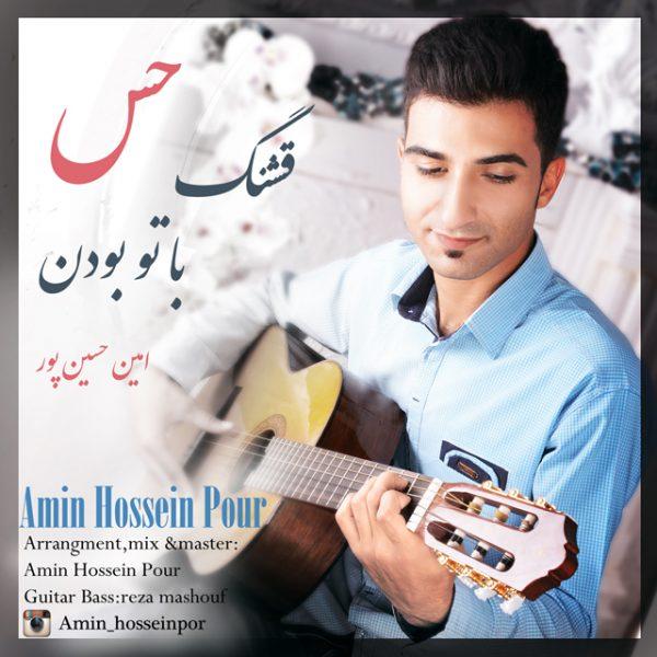 Amin Hossein Pour - Hesse Ghashange Ba To Boodan