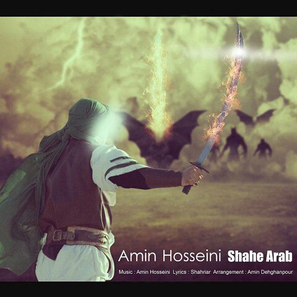 Amin Hosseini - Shahe Arab