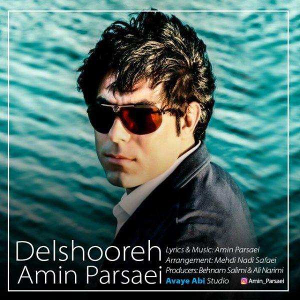 Amin Parsaei - Delshooreh