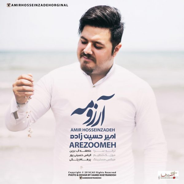 Amir Hosseinzadeh - Arezoomeh
