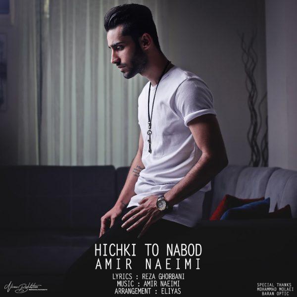 Amir Naeimi - Hichki To Nabod