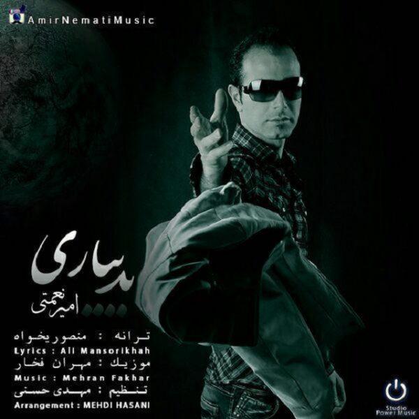 Amir Neamati - Bad Biari