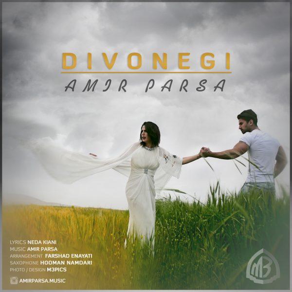 Amir Parsa - Divonegi