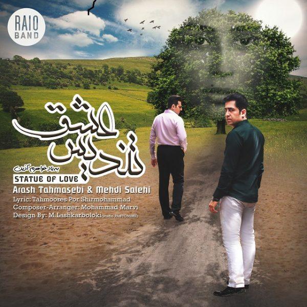 Arash Tahmasebi & Mehdi Salehi - Tandise Eshgh