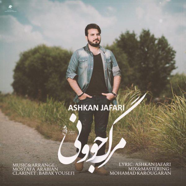 Ashkan Jafari - Marge Javooni