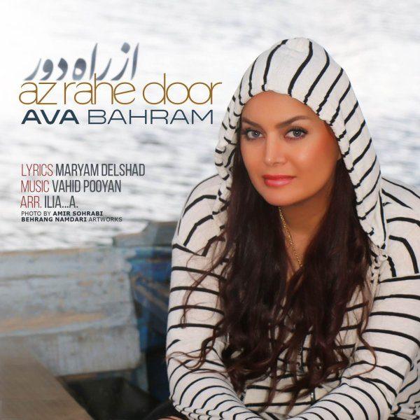 Ava Bahram - Az Rahe Door