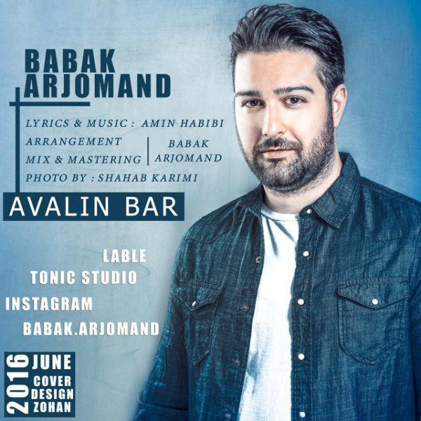 Babak Arjomand - Avalin Bar