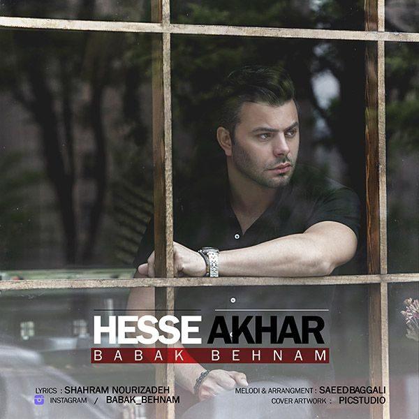 Babak Behnam - Hesse Akhar