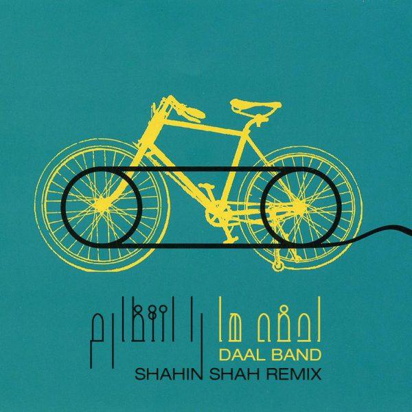 Daal Band - Lahze Hara Entezaram (Shahin Shah Remix)