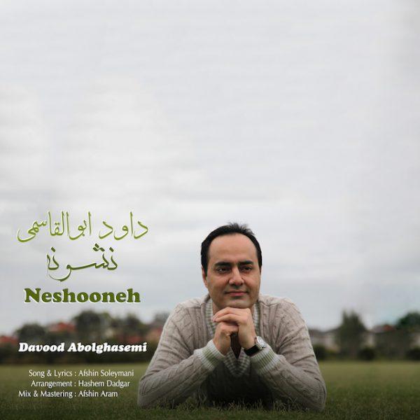 Davood Ablghasemi - Neshooneh