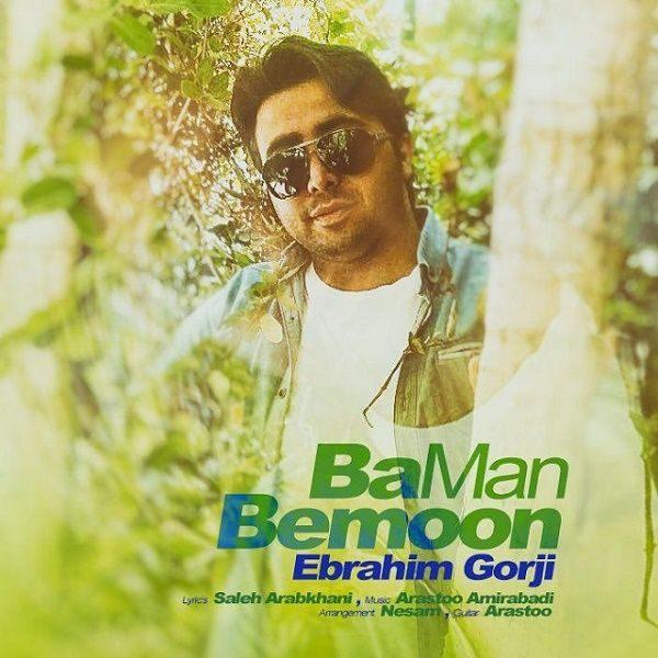 Ebrahim Gorji - Ba Man Bemoon