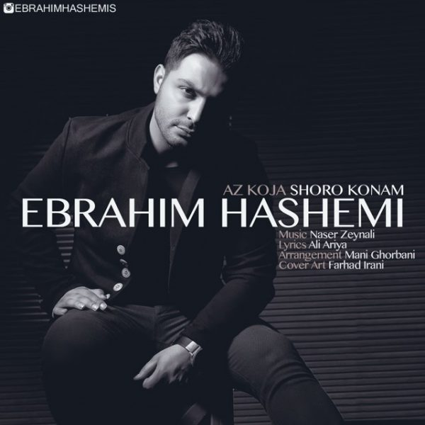 Ebrahim Hashemi - Az Koja Shoro Konam
