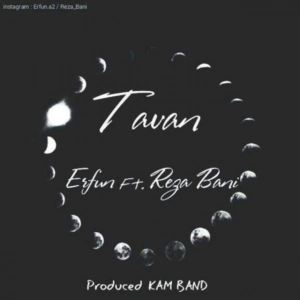 Erfun & Reza Bani - Tavan