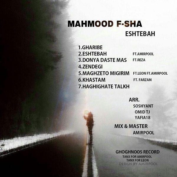 F-Sha - Khastam (Ft Farzam)