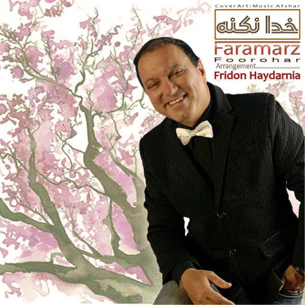 Faramarz Foorohar - Khoda Nakone