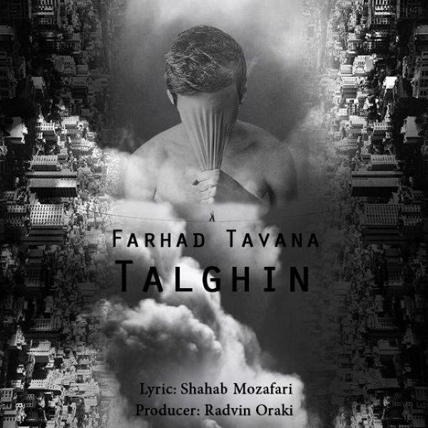 Farhad Tavana - Talghin