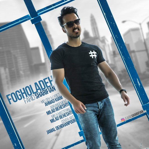 Farid Sharifian - Fogholadeh
