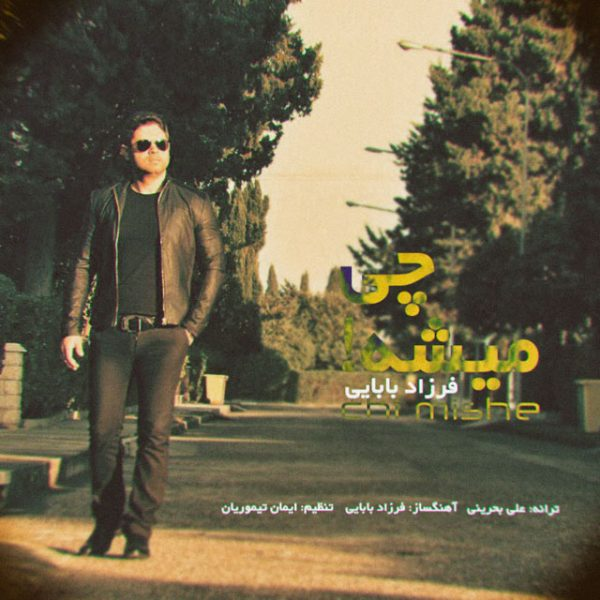Farzad Babaei - Chi Mishe