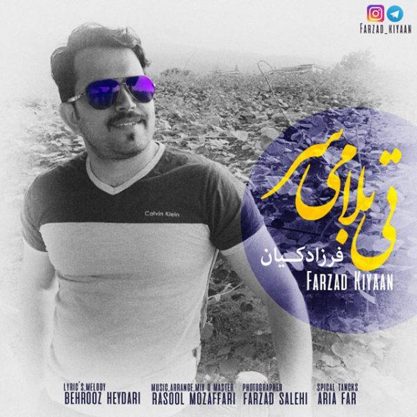 Farzad Kiyan - Ti Bala Mi Sar