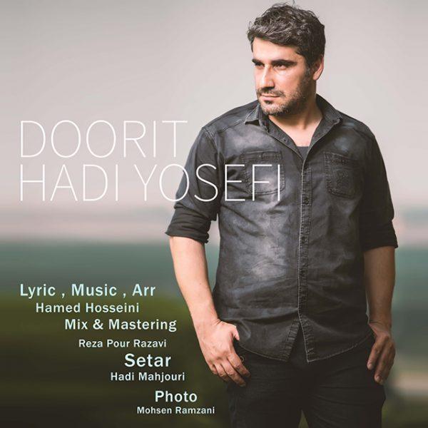 Hadi Yousefi - Doorit