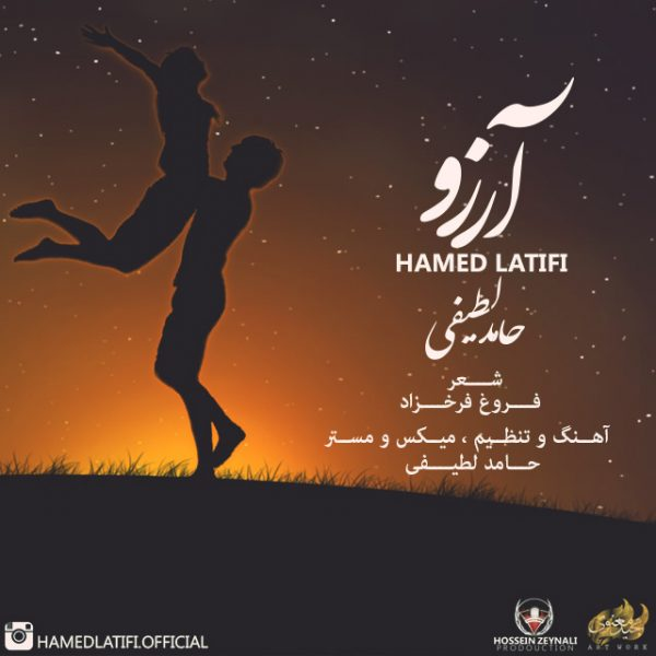 Hamed Latifi - Arezoo