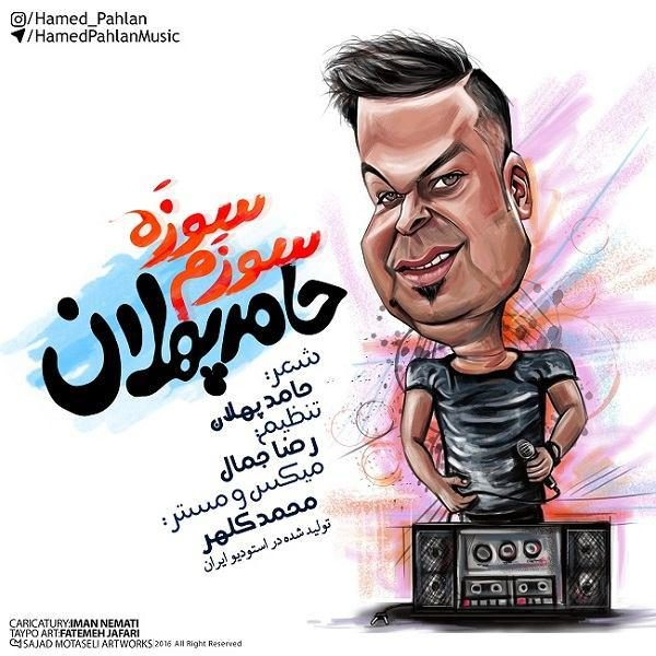 Hamed Pahlan - Sozom Soze