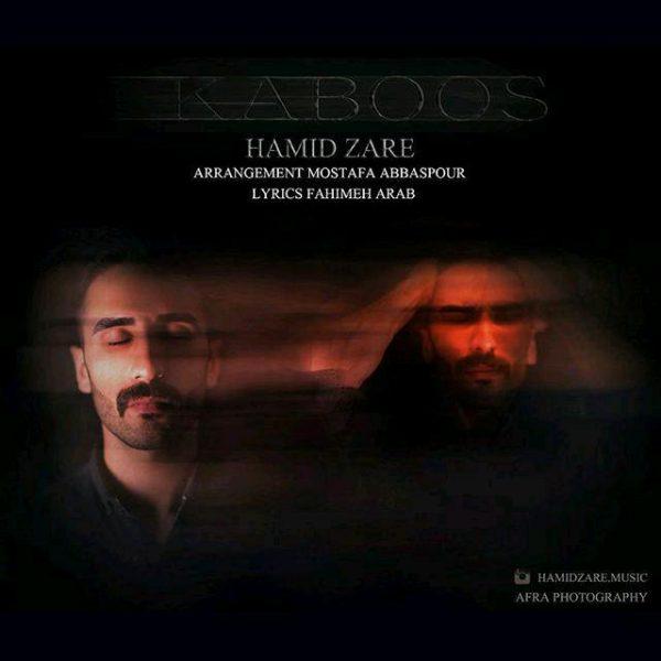 Hamid Zare - Kaboos