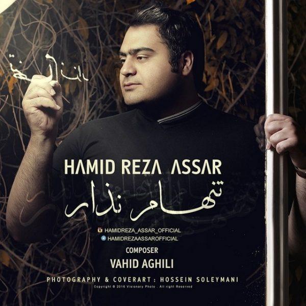 Hamidreza Assar - Tanham Nazar