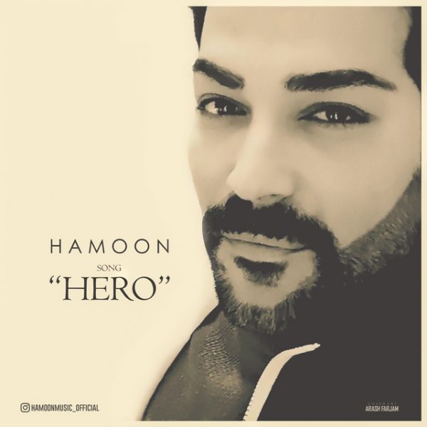 Hamoon - Hero