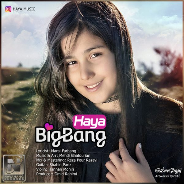 Haya - Big Bang