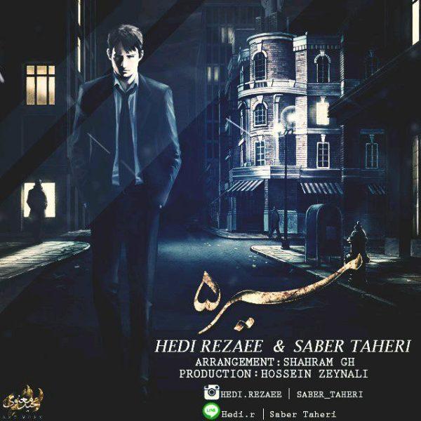 Hedi Rezaee & Saber Taheri - Masir 5
